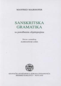 Sanskritska gramatika sa poredbenim objašnjenjima