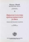Dijalektologija srpsko-hrvatskog jezika - uvod u štokavsko narečje