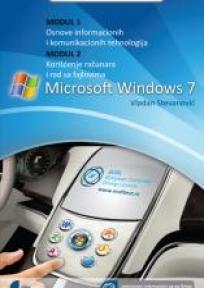 Osnove informacionih i komunikacionih tehnologija, moduli 1 i 2