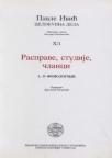 Rasprave, studije, članci - 1. O fonologiji