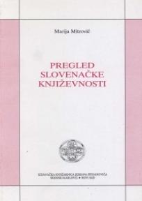 Pregled slovenačke književnosti