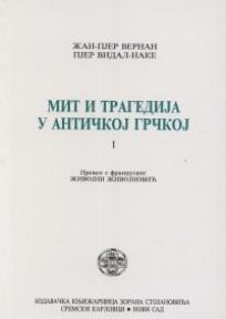 Mit i tragedija u antičkoj Grčkoj I
