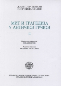 Mit i tragedija u antičkoj Grčkoj II
