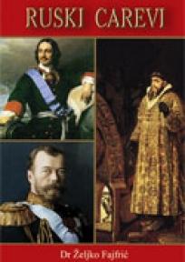 Ruski carevi
