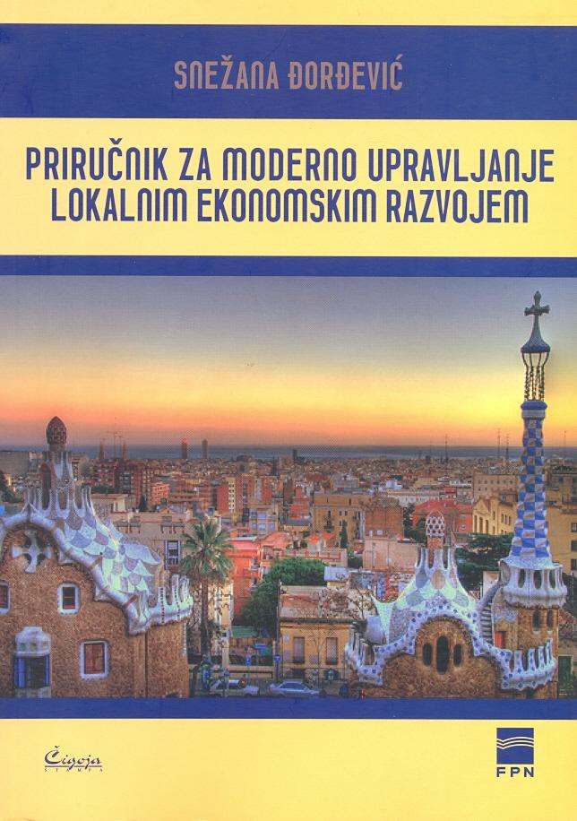 Priručnik za moderno upravljanje lokalnim ekonomskim razvojem