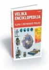 Velika enciklopedija - Klima i vremenske prilike