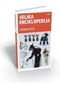 Velika enciklopedija - Tehnologija
