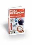 Velika enciklopedija - Energija i kretanje