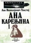 Аna Karenjina 1-2