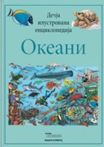 Atlas sveta - Okeani