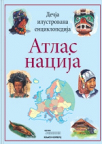 Atlas sveta - Аtlas nacija
