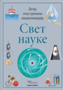 Atlas sveta - Svet nauke