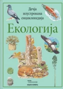 Atlas sveta - Ekologija