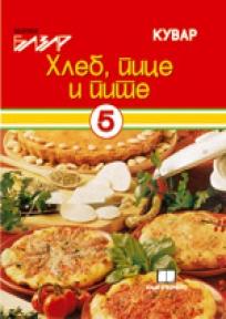 Hleb, pice i pite