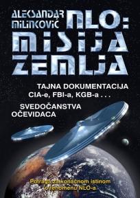 NLO: Misijа Zemljа