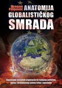 Anatomija globalističkog smrada