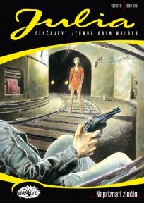 Julia 17 - Nepriznati zločin
