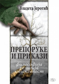 Preporuke i prikazi - filosofija, religija, književnost