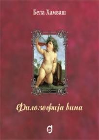 Filozofija vina - tvrd povez