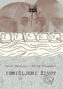 Izmišljeni život: Oklopdžić-Marković (prepiska 2003-2007)