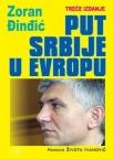Put Srbije u Evropu
