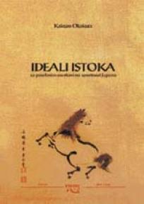 Ideali Istoka : sa posebnim osvrtom na umetnost Japana