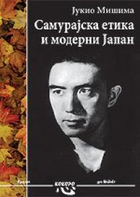 Samurajska etika i moderni Japan