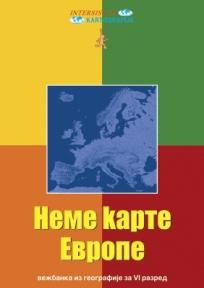 Neme karte Evrope - vežbanka iz geografije za VI razred