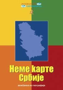 Neme karte Srbije - vežbanka iz geografije za VIII razred