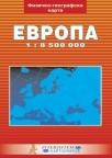 Fizičko-geografska karta Evrope