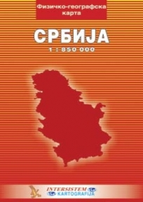 Fizičko-geografska školska karta Srbije (ćirilica)