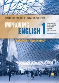 Improving English 1, radna sveska