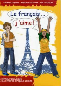 Le français... j'aime ! 1, udžbenik + CD