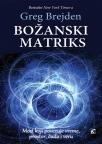 Božanski matriks
