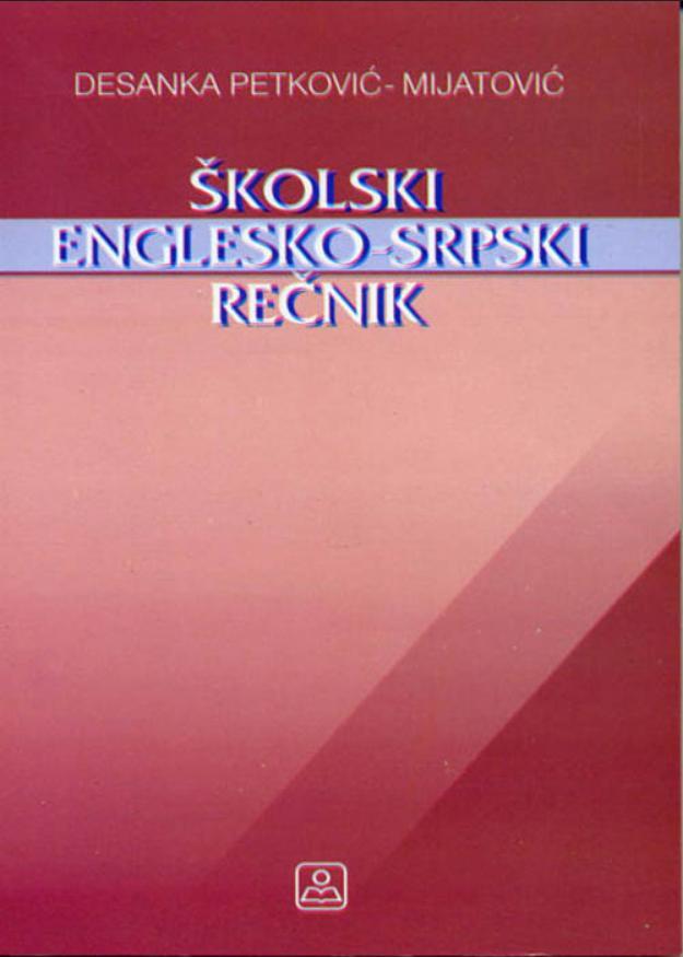 Školski englesko-srpski rečnik