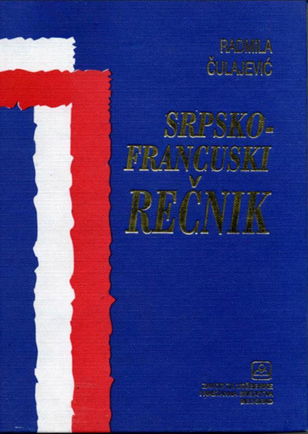 Školski srpsko-francuski rečnik