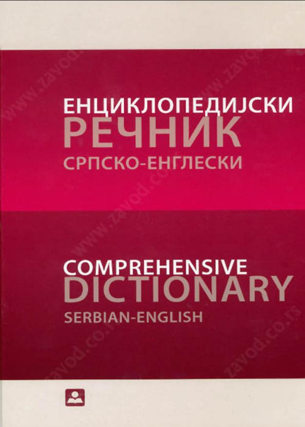 Enciklopedijski srpsko-engleski rečnik = Comprehensive Serbian - English dictionary