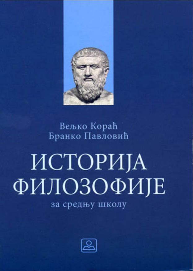 Istorija filozofije