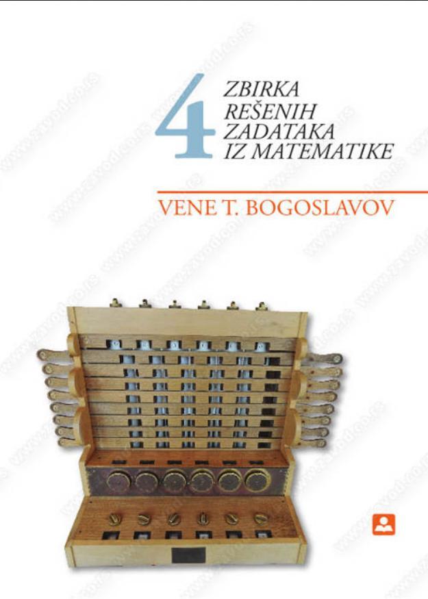 Zbirka rešenih zadataka iz matematike 4