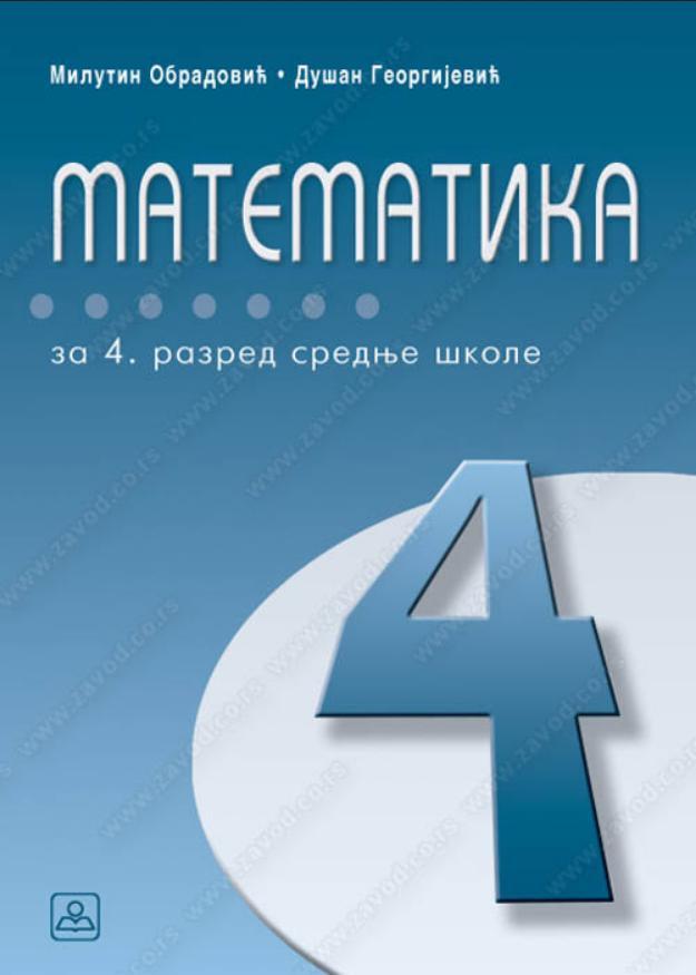 Matematika sa zbirkom zadataka