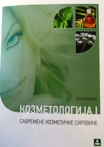 Kozmetologija I - Savremene kozmetičke sirovine