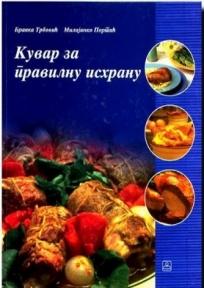 Kuvar za pravilnu ishranu