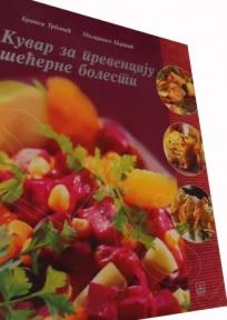 Kuvar za prevenciju šećerne bolesti