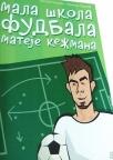 Mala škola fudbala Mateje Kežmana