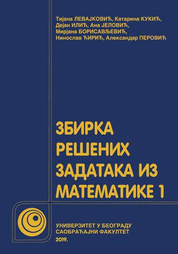 Zbirka rešenih ispitnih zadataka iz matematike 1