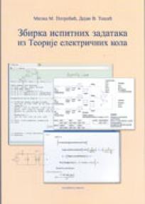 Zbirka ispitnih zadataka iz Teorije električnih kola