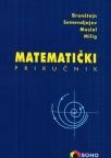 Matematički priručnik Bronštejn