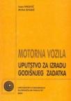 Motorna vozila: Uputstvo za izradu godišnjeg zadatka