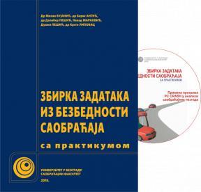 Zbirka zadataka iz bezbednosti saobraćaja sa praktikumom