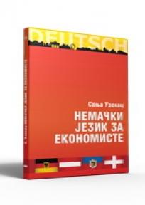 Nemački jezik za ekonomiste